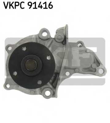 Водяной насос SKF VKPC 91416 - изображение