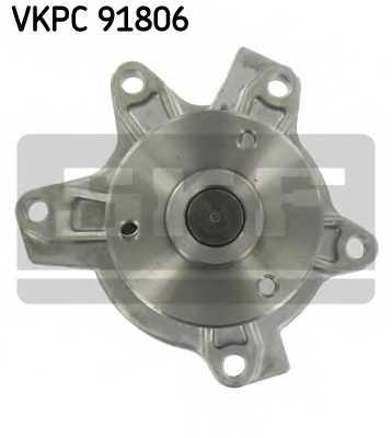 Водяной насос SKF VKPC 91806 - изображение