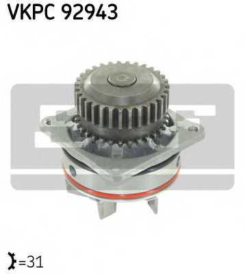 Водяной насос SKF VKPC 92943 - изображение