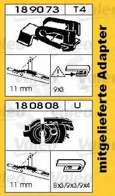 Щетка стеклоочистителя SWF SWF 111 / 116111 - изображение 1