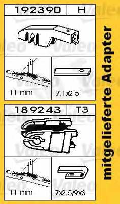 Щетка стеклоочистителя SWF 116115 - изображение 1