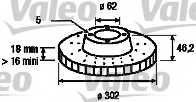 Тормозной диск VALEO 186686 - изображение