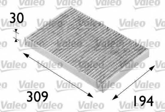 Фильтр салонный VALEO 698682 - изображение
