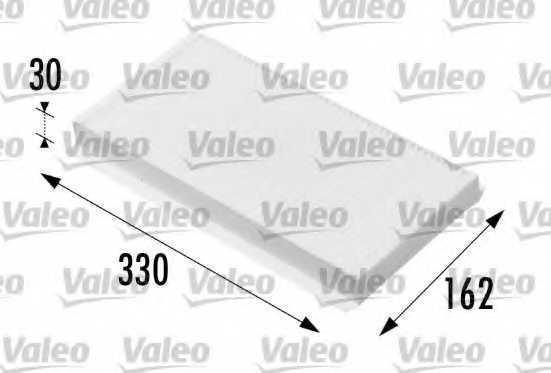 Фильтр салонный VALEO 698711 - изображение