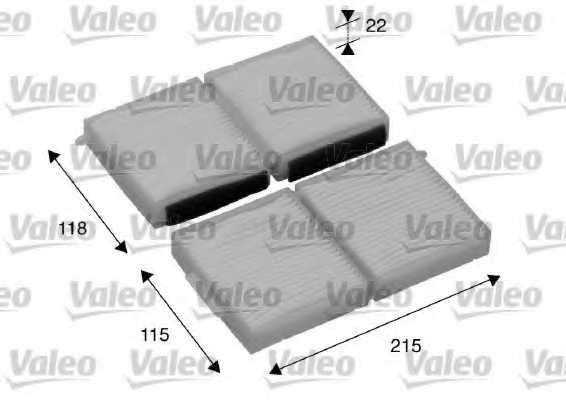 Фильтр салонный VALEO 698891 - изображение