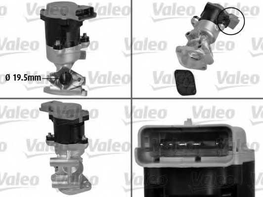 Клапан возврата ОГ VALEO 700410 - изображение