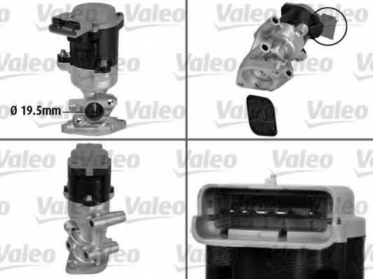 Клапан возврата ОГ VALEO 700411 - изображение