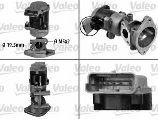 Клапан возврата ОГ VALEO 700423 - изображение