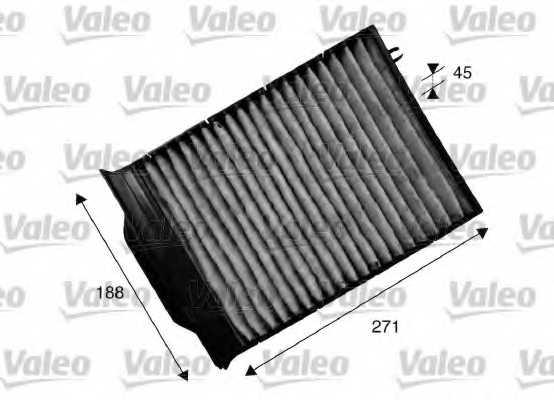 Фильтр салонный VALEO 715539 - изображение