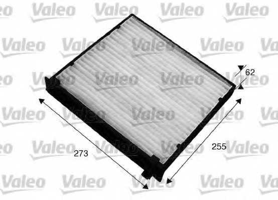 Фильтр салонный VALEO 715541 - изображение