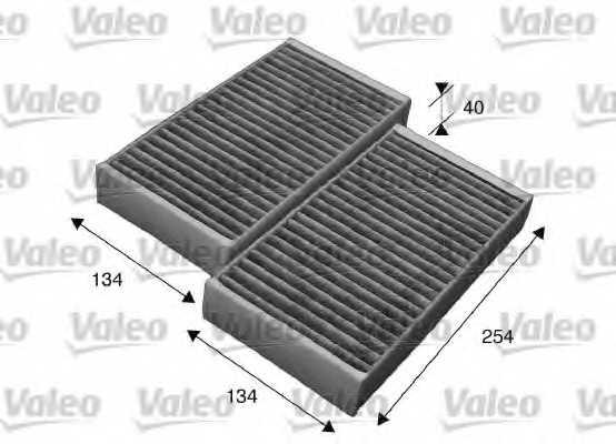 Фильтр салонный VALEO 715544 - изображение