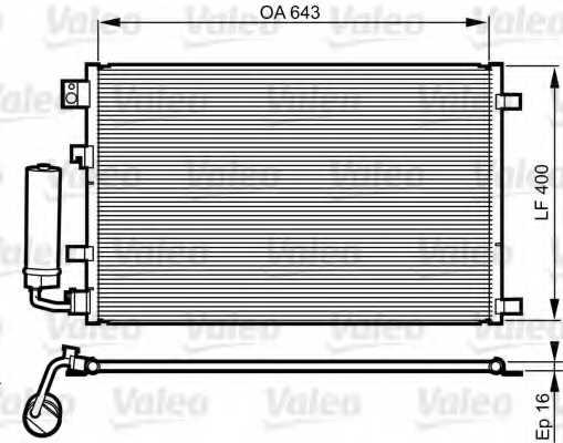 Конденсатор кондиционера VALEO 814008 - изображение