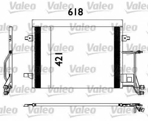 Конденсатор кондиционера VALEO 817666 - изображение