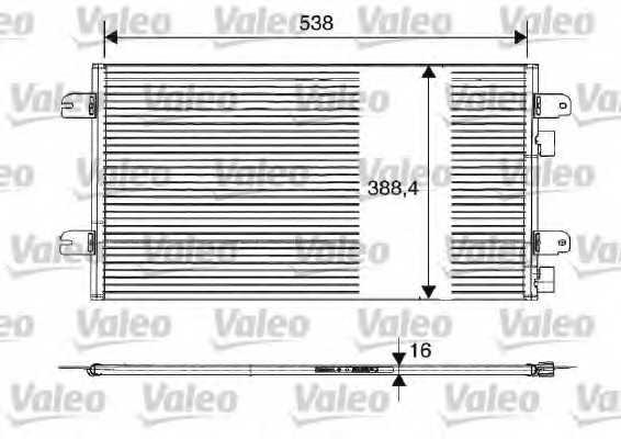 Конденсатор кондиционера VALEO 817701 - изображение