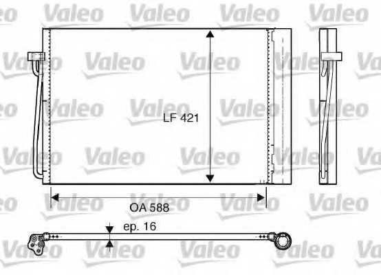 Конденсатор кондиционера VALEO 817850 - изображение