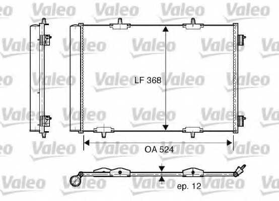 Конденсатор кондиционера VALEO 818015 - изображение