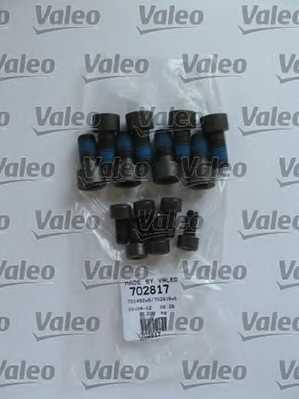 Комплект сцепления VALEO 835074 - изображение 3