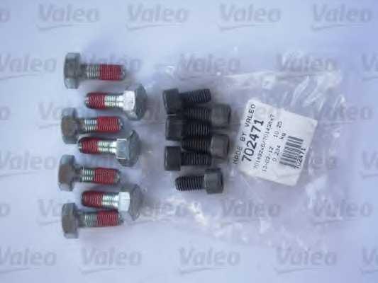 Комплект сцепления VALEO 835077 - изображение 3