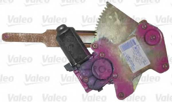 Подъемное устройство для окон VALEO 850413 - изображение