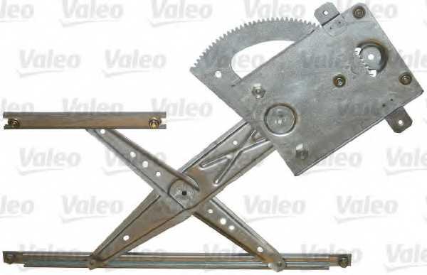 Подъемное устройство для окон VALEO 850623 - изображение