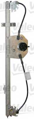 Подъемное устройство для окон VALEO 850686 - изображение