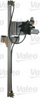 Подъемное устройство для окон VALEO 850691 - изображение