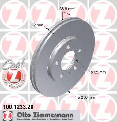 Тормозной диск ZIMMERMANN 100.1233.20 - изображение
