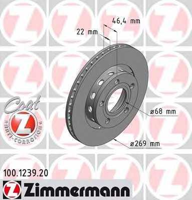 Тормозной диск ZIMMERMANN 100.1239.20 - изображение