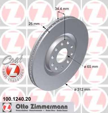 Тормозной диск ZIMMERMANN 100.1240.20 - изображение