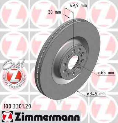 Тормозной диск ZIMMERMANN 100.3301.20 - изображение