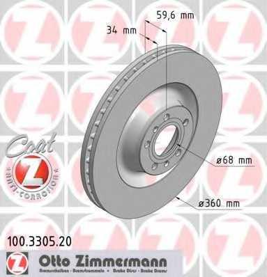 Тормозной диск ZIMMERMANN 100.3305.20 - изображение