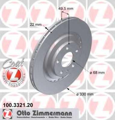 Тормозной диск ZIMMERMANN 100.3321.20 - изображение