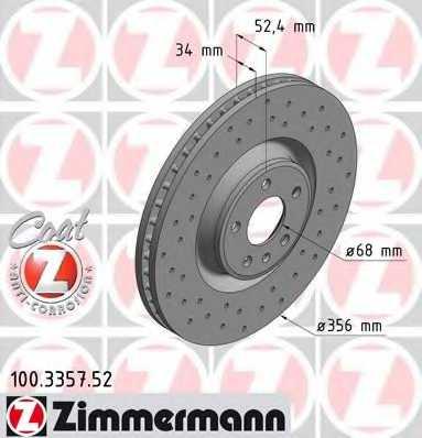 Тормозной диск ZIMMERMANN 100.3357.52 - изображение