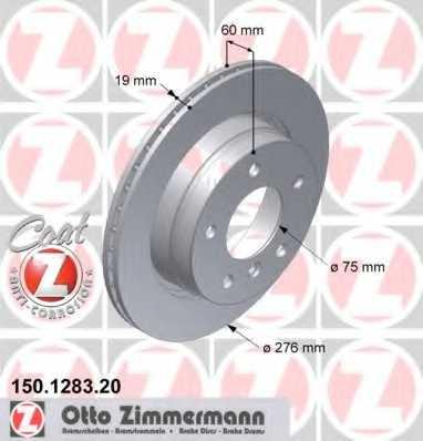 Тормозной диск ZIMMERMANN 150.1283.20 - изображение