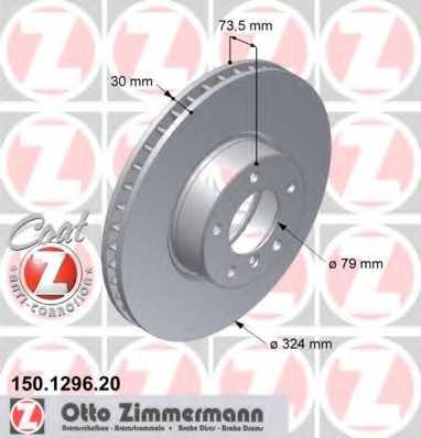 Тормозной диск ZIMMERMANN 150.1296.20 - изображение