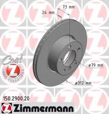 Тормозной диск ZIMMERMANN 150.2900.20 - изображение