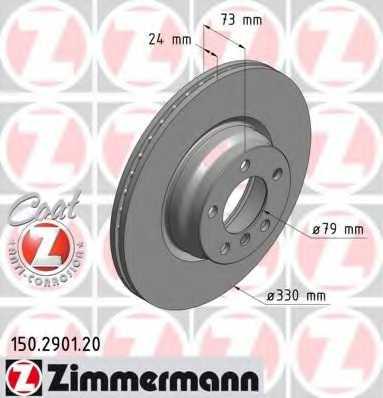 Тормозной диск ZIMMERMANN 150.2901.20 - изображение