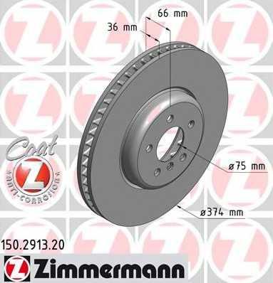 Тормозной диск ZIMMERMANN 150.2913.20 - изображение