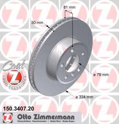 Тормозной диск ZIMMERMANN 150.3407.20 - изображение
