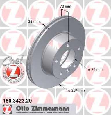 Тормозной диск ZIMMERMANN 150.3423.20 - изображение