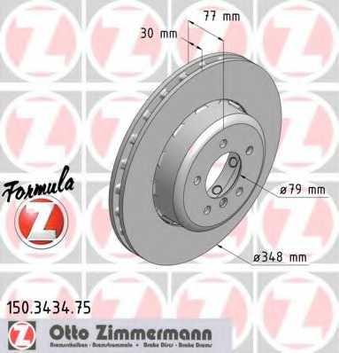 Тормозной диск ZIMMERMANN 150.3434.75 - изображение
