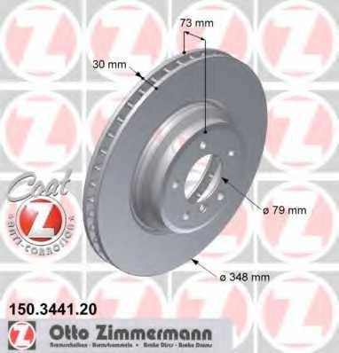 Тормозной диск ZIMMERMANN 150.3441.20 - изображение