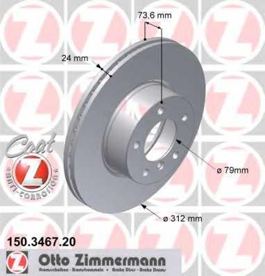 Тормозной диск ZIMMERMANN 150.3467.20 - изображение