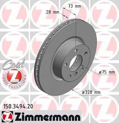 Тормозной диск ZIMMERMANN 150.3494.20 - изображение