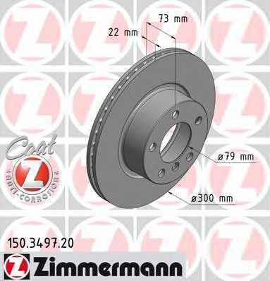 Тормозной диск ZIMMERMANN 150.3497.20 - изображение