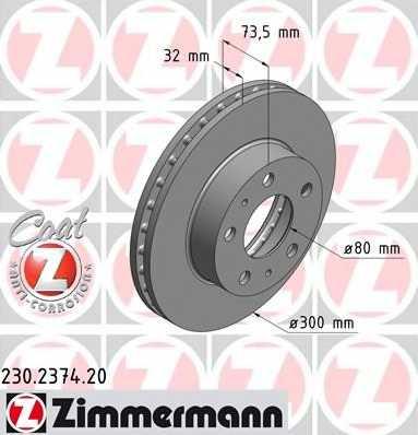 Тормозной диск ZIMMERMANN 230.2374.20 - изображение