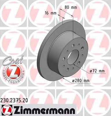 Тормозной диск ZIMMERMANN 230.2375.20 - изображение