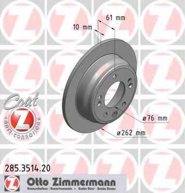 Тормозной диск ZIMMERMANN 285.3514.20 - изображение