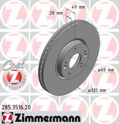 Тормозной диск ZIMMERMANN 285.3516.20 - изображение