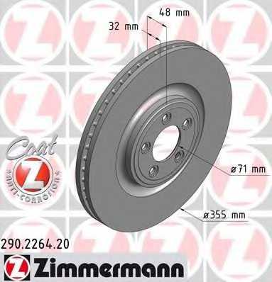 Тормозной диск ZIMMERMANN 290.2264.20 - изображение
